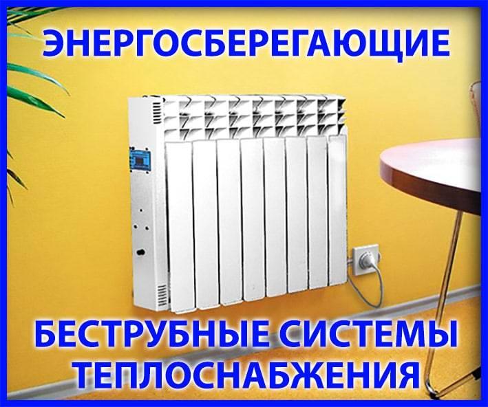 Парокапельный нагреватель своими руками: изготовление   тепломонстр