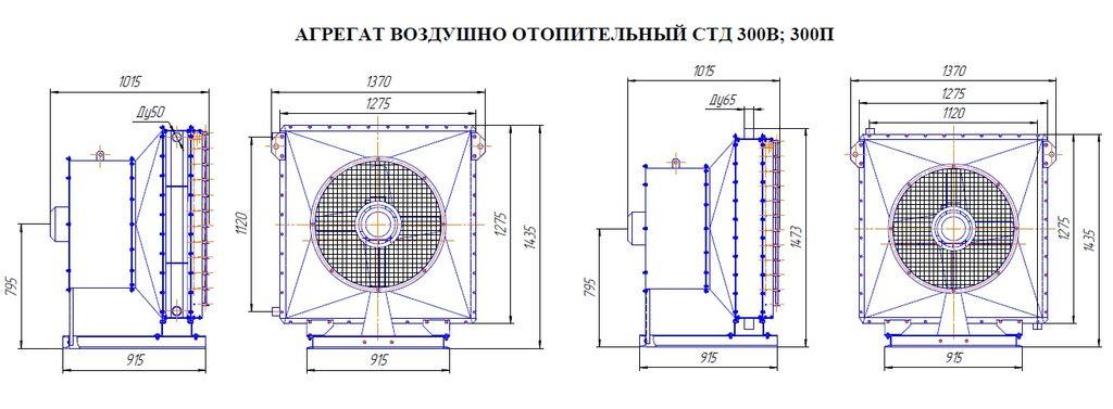 Воздушно-отопительные агрегаты апв, аод, стд
