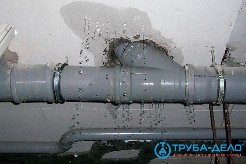 Как убрать конденсат с труб холодной воды: чем обмотать пластиковую трубу, чтобы не было конденсата в туалете