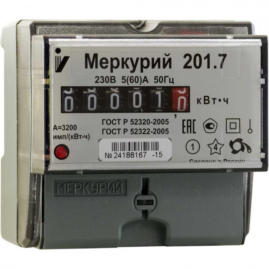 Какой электросчетчик лучше поставить в квартире: как выбрать, отзывы 2015-2016
