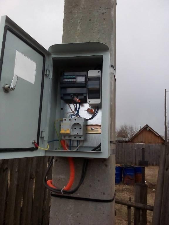 Монтаж электросчетчика на улице