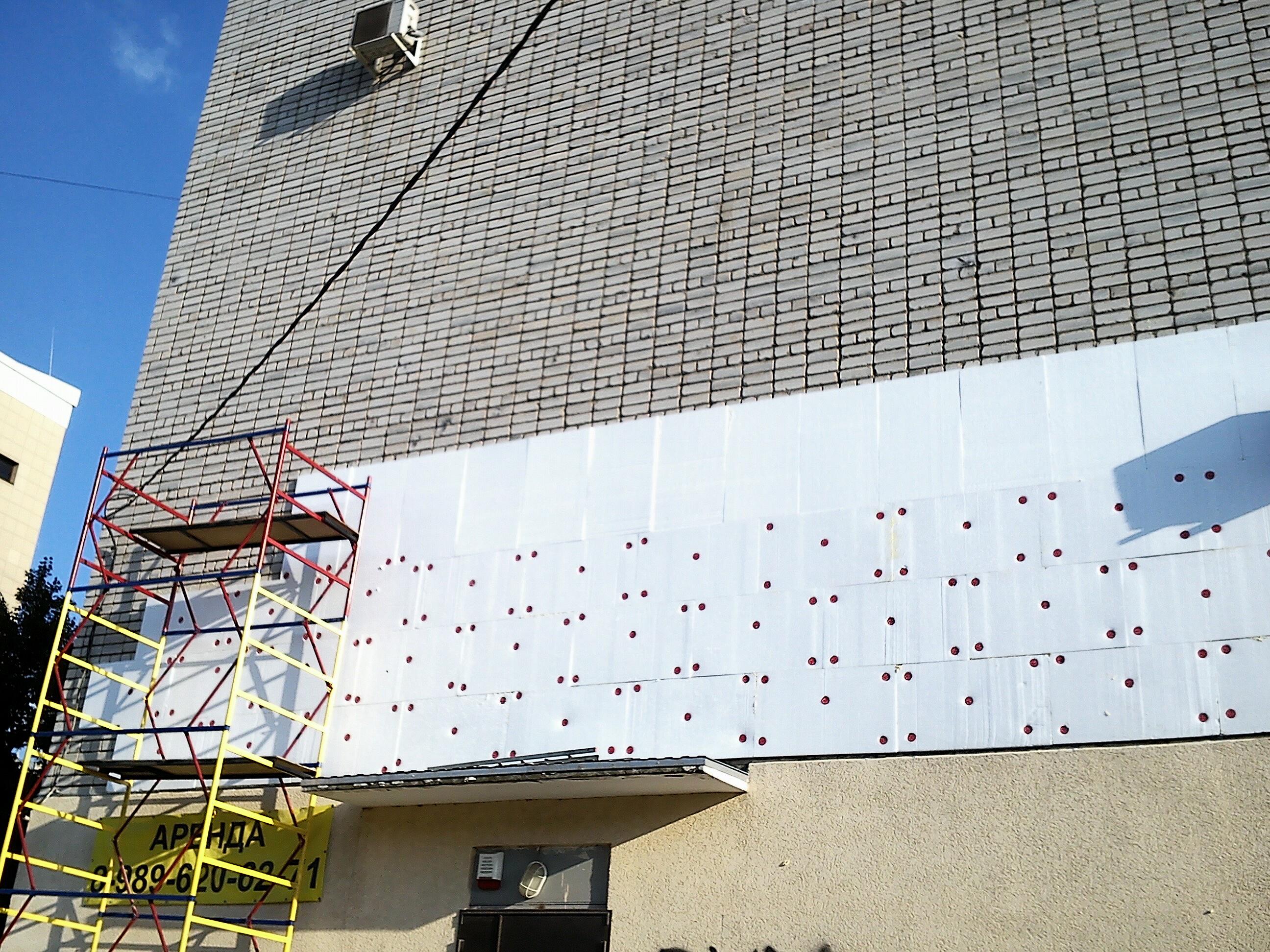 Утепление фасада пенополистиролом технология укладки плит