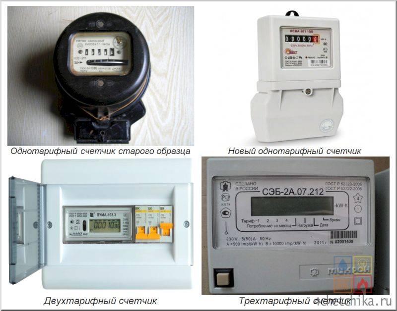 Как выбрать лучший счётчик электроэнергии