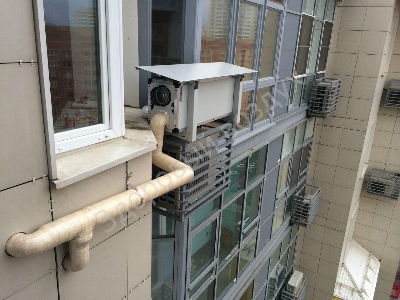 Приточная вентиляция в квартире с фильтрацией и механическим приводом