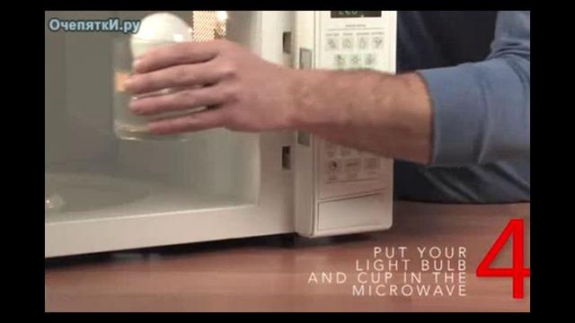 Эти продукты не стоит разогревать в микроволновке - они взорвуться