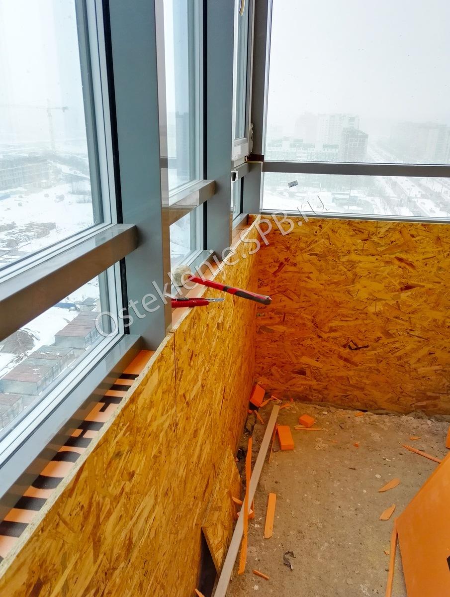 Что нужно для утепления панорамного балкона и лоджии