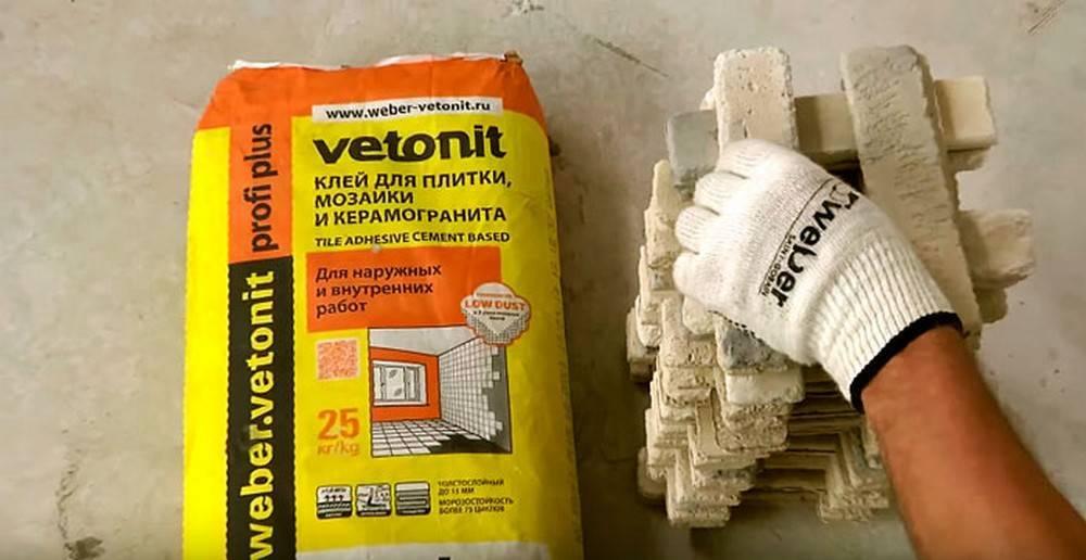 Плиточный клей для теплого пола юнис, церазит и др. какой лучше?