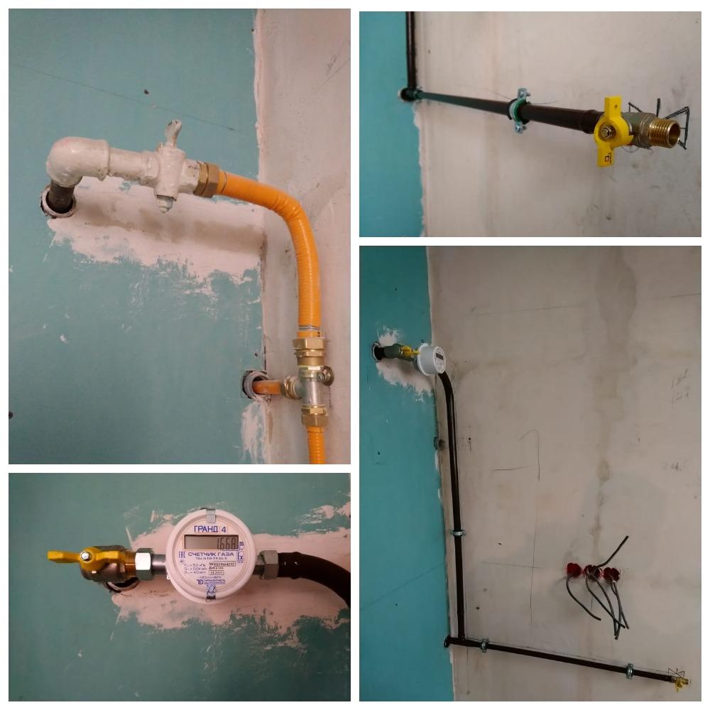 В доме меняют газовые трубы: нюансы проведения замены газовых труб в многоквартирном доме