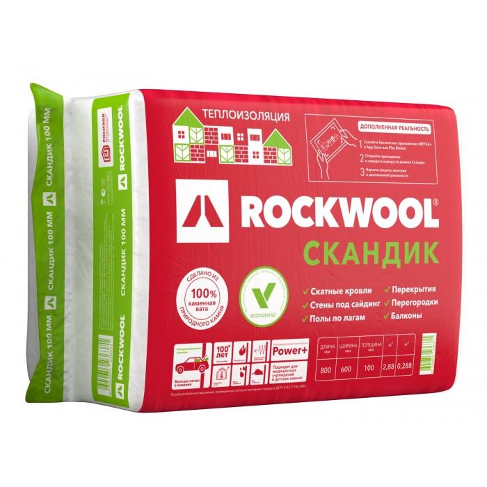 Плиты rockwool – утепление, которого вы ждали!