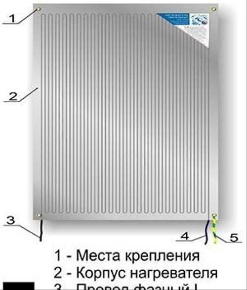 Отопление «зебра» (zebra): принцип работы, особенности, инструкция по монтажу