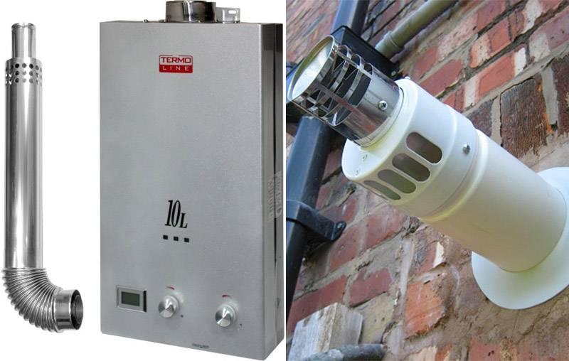 Турбированная газовая колонка (бездымоходная): устройство, выбор