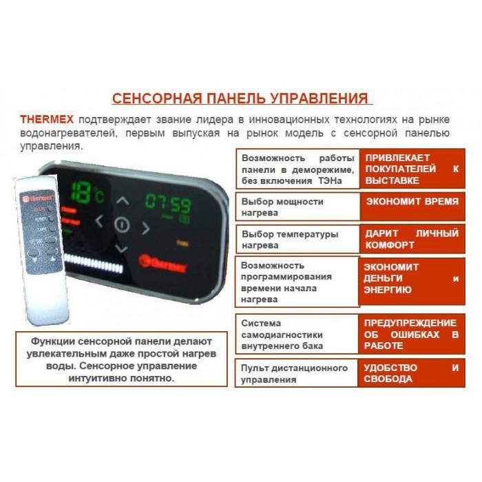 Обзор бойлеров термекс: схема нагревателя и отзывы пользователей