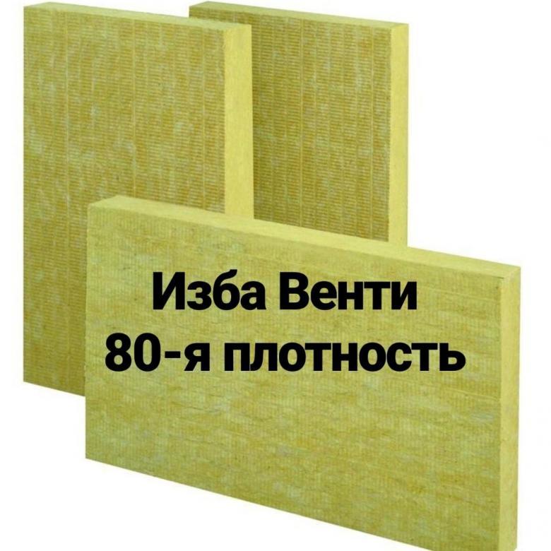 Утеплитель на основе базальтового волокна