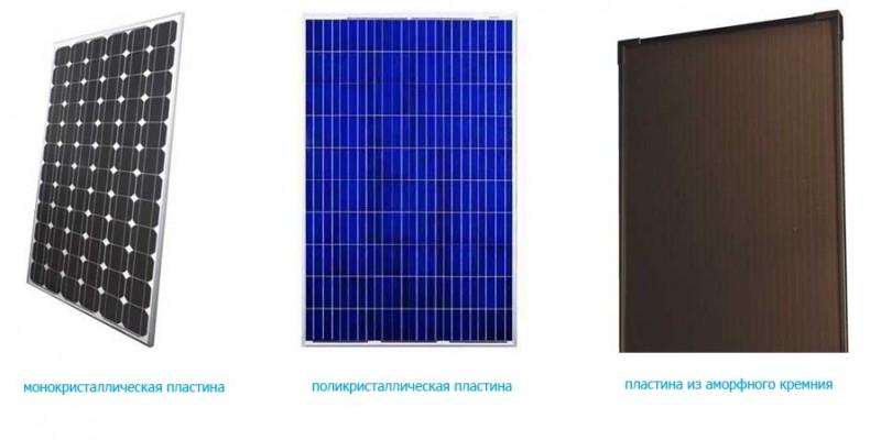 Как сделать самостоятельно солнечную батарею?