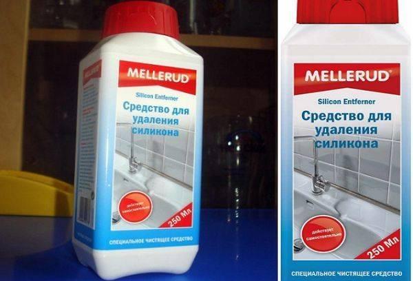 Чем удалить силиконовый герметик? как удалять в ванной, как отмыть и оттереть, как очистить и смыть старый герметик, как убрать с руки