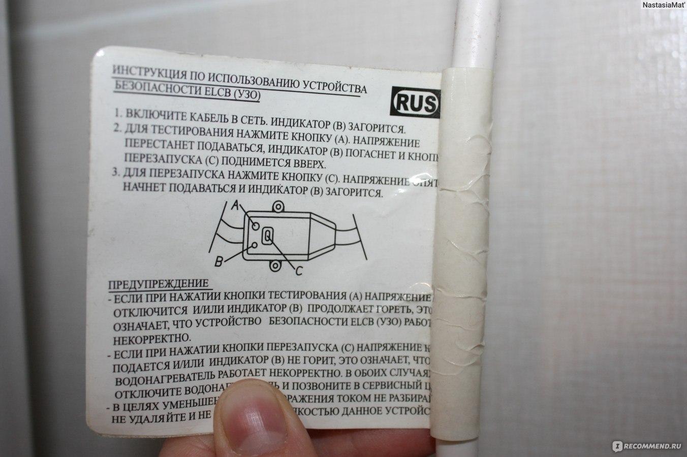 Бойлер аристон на 80 литров: инструкция, общие показатели