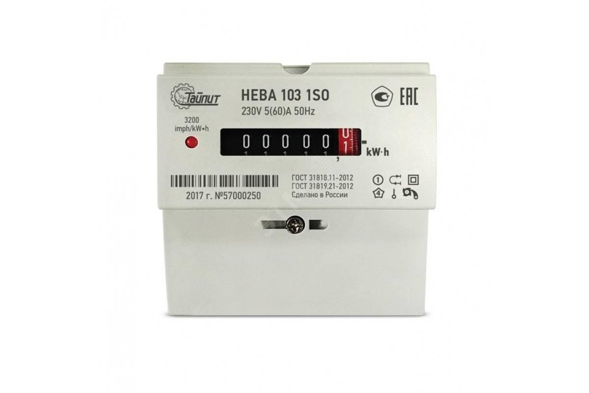 Электросчётчик нева 106 – характеристики прибора и как снять показания