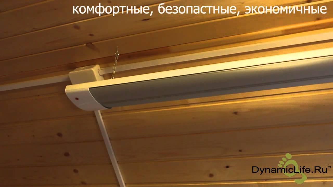 Потолочные инфракрасные обогреватели эколайн в наличии в екатеринбурге по доступным ценам