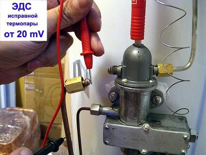 Как проверить термопару на газовом котле