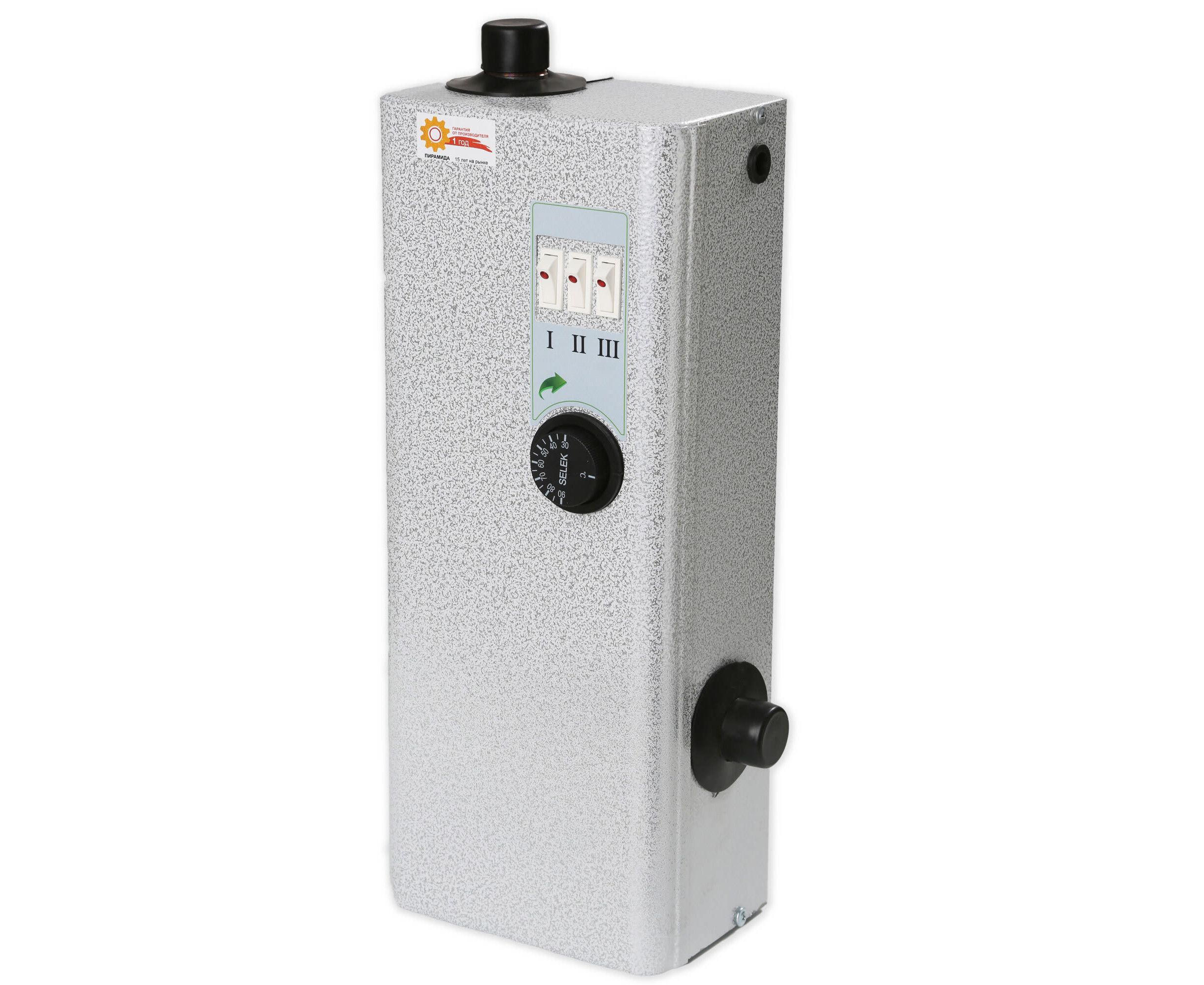 Цена на котёл электрический энергосберегающий отопительный