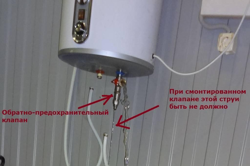 Как установить предохранительный клапан для бойлера