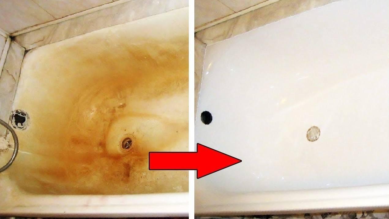 Как очистить ванну от жёлтого налёта: видео