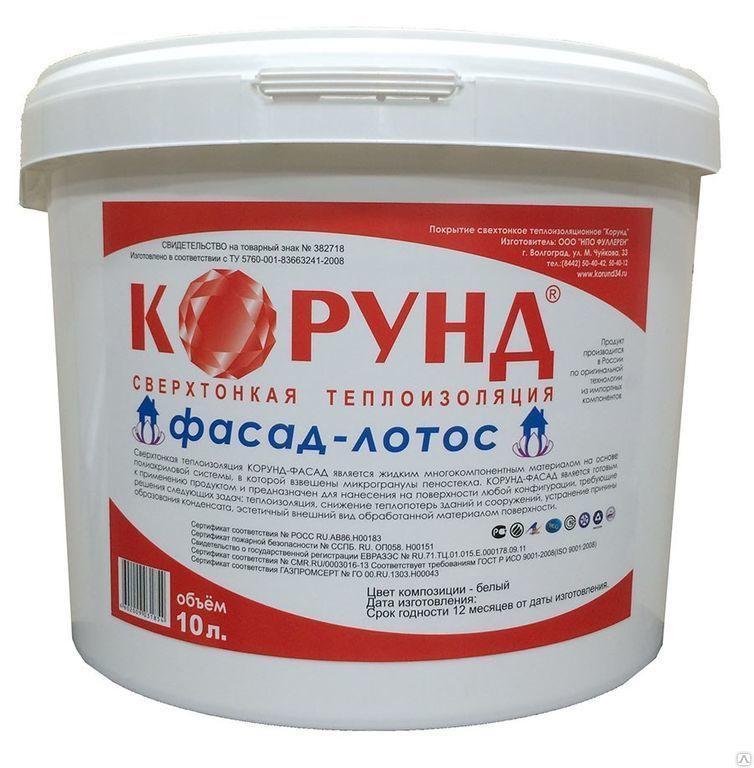 Полная информация о жидкой теплоизоляции для стен и технология ее применения