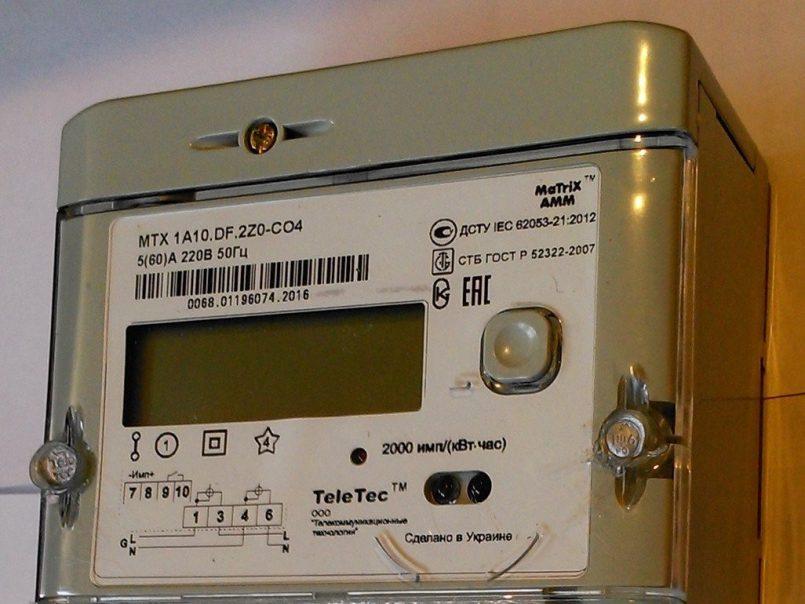 Как снимать показания со счетчиков электроэнергии - правильные показания со старых и новых счетчиков