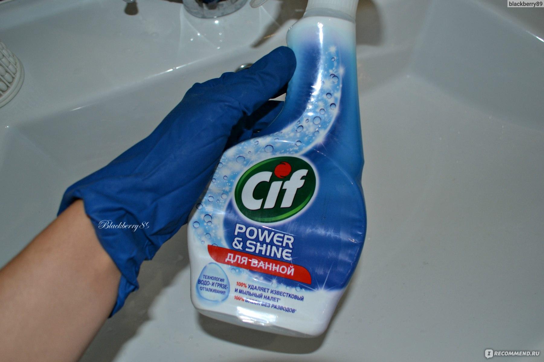 Как убрать известковый налет в ванной - проверенные средства