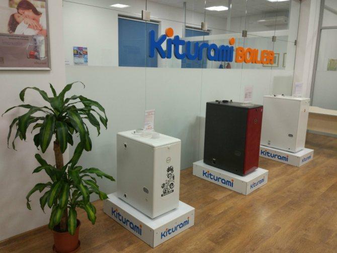 Пеллетный котел kiturami krp 20 – отзывы владельцев