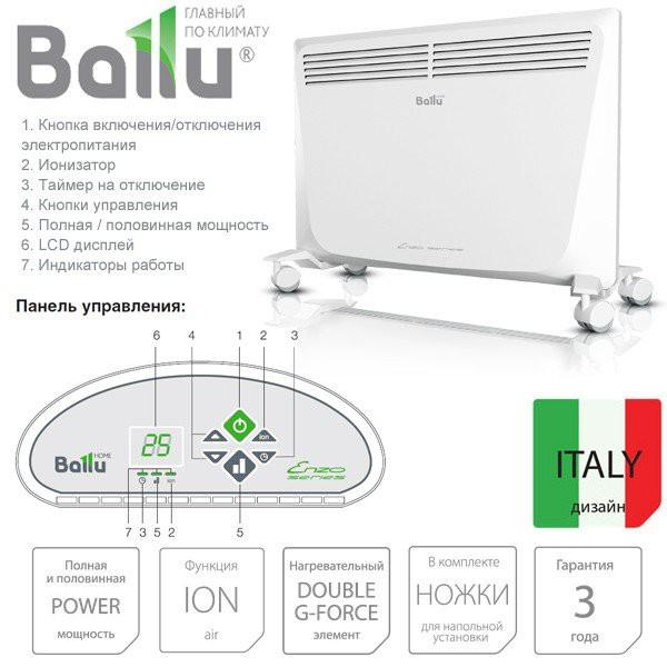 Конвекторы ballu: модели, плюсы и минусы, эксплуатация