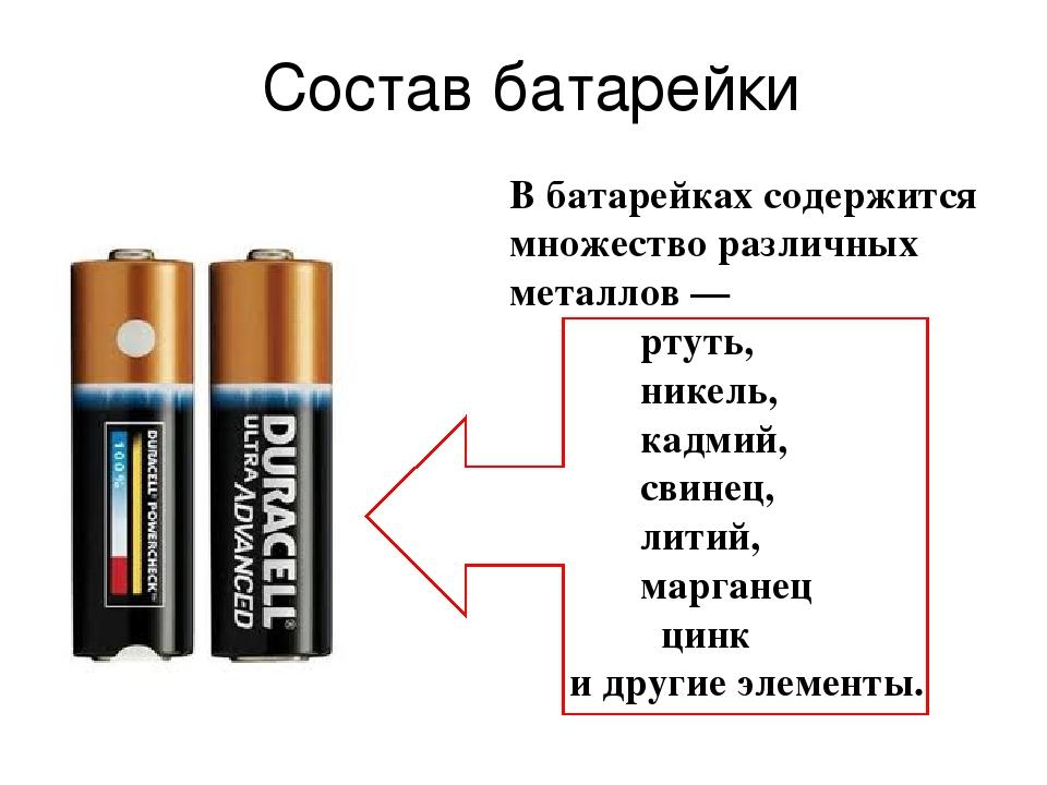 Бесперебойное питание для газовой колонки на батарейках
