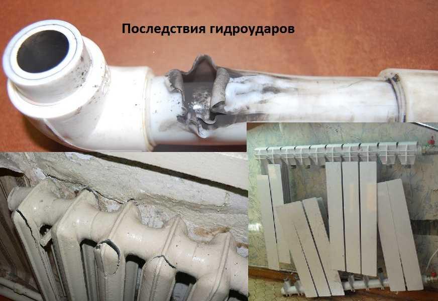 Причина и защита от гидроударов в трубопроводах