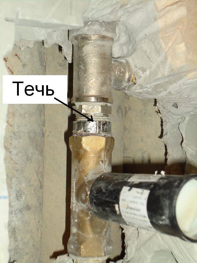 Как устранить течь в соединении полипропиленовых труб: причины возникновения и варианты ремонта