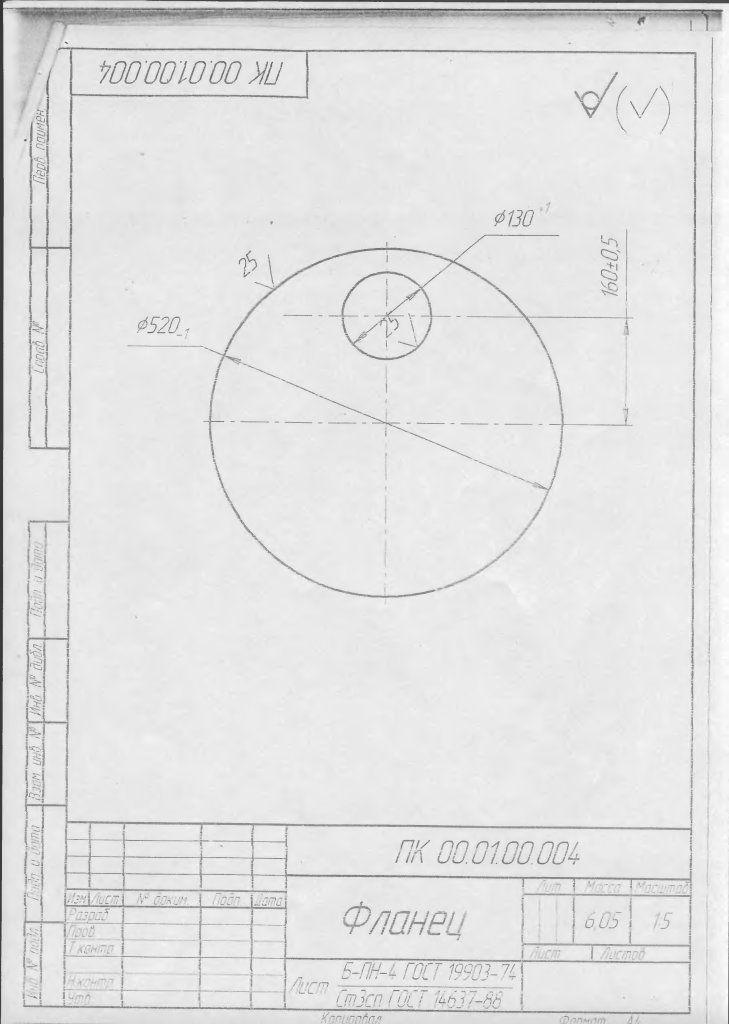 Как сделать печь «булерьян» своими руками. схема, чертеж и порядок действий, пояснения и фото