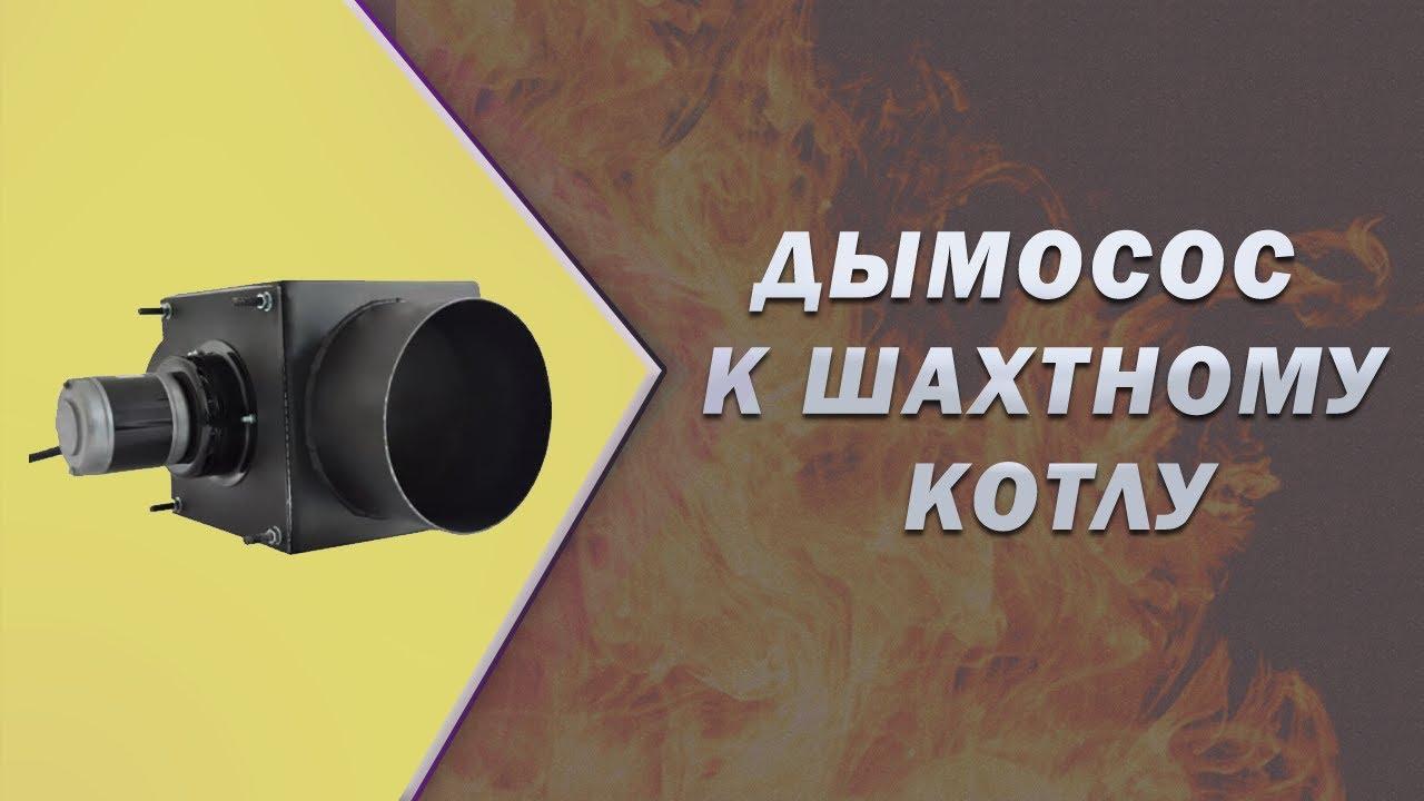 Дымоудаление газового котла: коаксиальная и раздельная системы