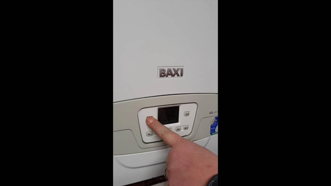 Не набирает температуру газовый котел? 11 возможных причин