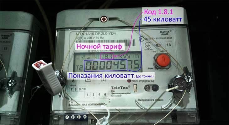 Двухтарифный счетчик: время и цена за киловатт электроэнергии, установка и подключение, день и ночь, расчет за месяц