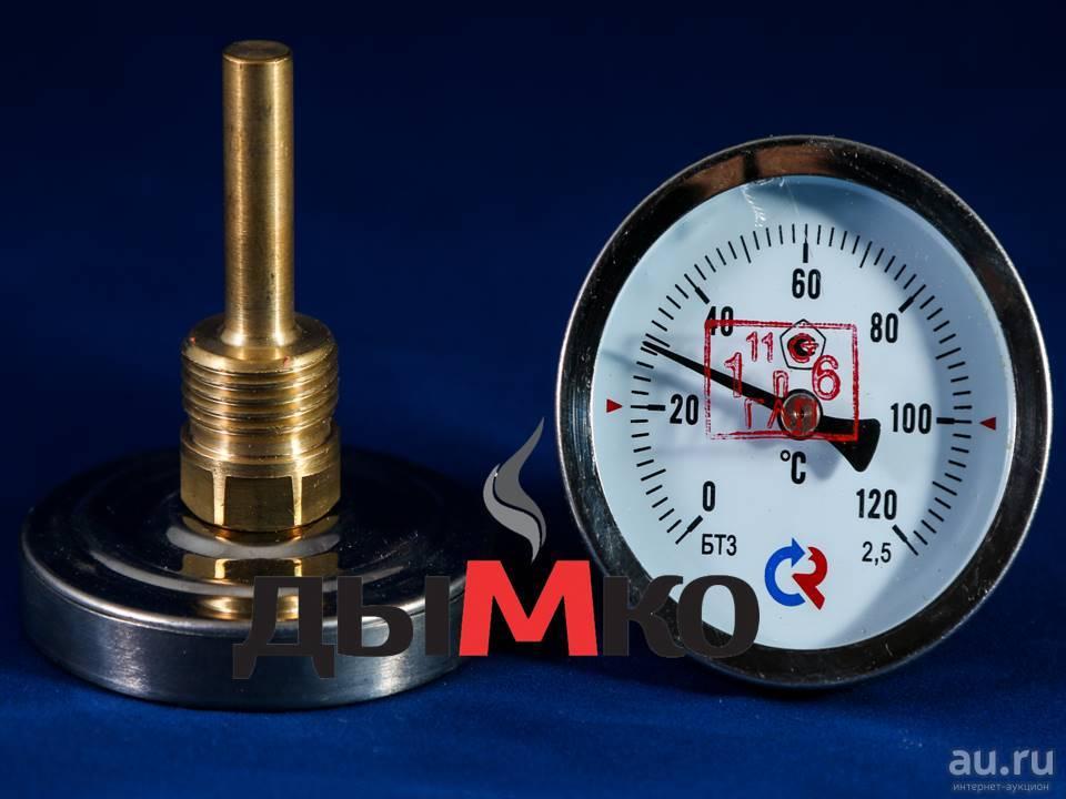 Термометр для коптильни горячего копчения: термодатчик, термометр механический, температурный датчик, терморегулятор, контроллер температуры, термостат