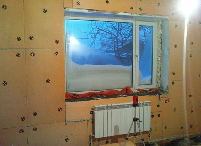 Наружный утеплитель для бетонных стен. как утеплить бетонную стену изнутри пенопластом, минеральной ватой, штукатуркой