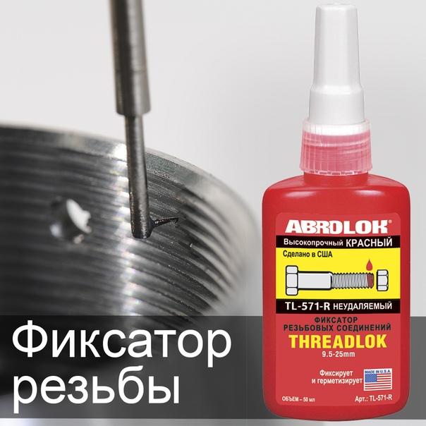 Резьбовой герметик (49 фото): состав для герметизации соединений труб водопровода в сантехнике и варианты сильной фиксации для систем отопления
