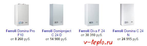 Котлы ferroli на газу и электричестве: отзывы, описание линеек продукции, характеристики, цены
