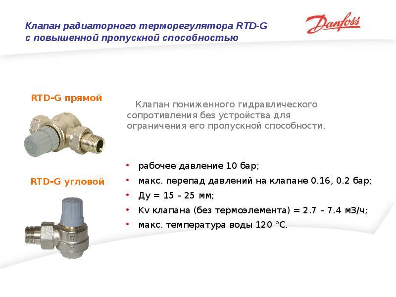 Как снять термоголовку danfoss? - отопление и водоснабжение от а до я