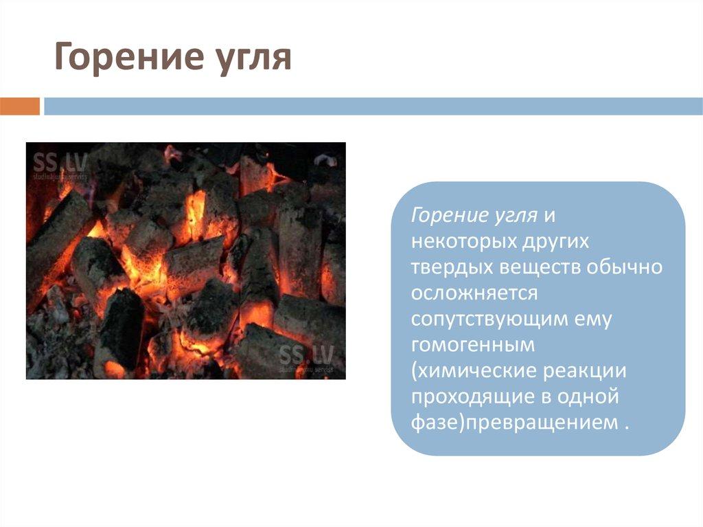 Как выбрать уголь для отопления, его характеристики и виды