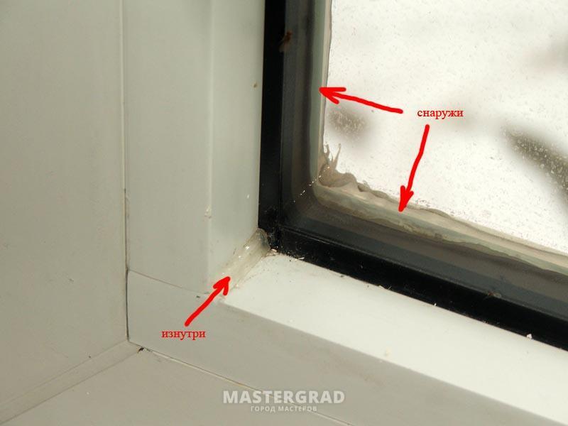 Как утеплить пластиковое окно на зиму своими руками: дешево и не сердито!