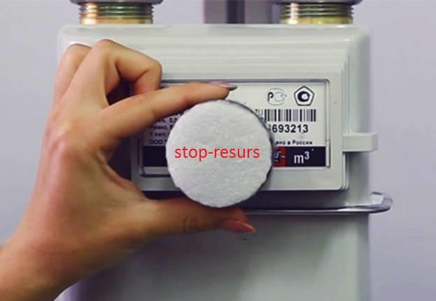 Чем грозит установка магнита на счетчик воды или электроэнергии в 2020 году