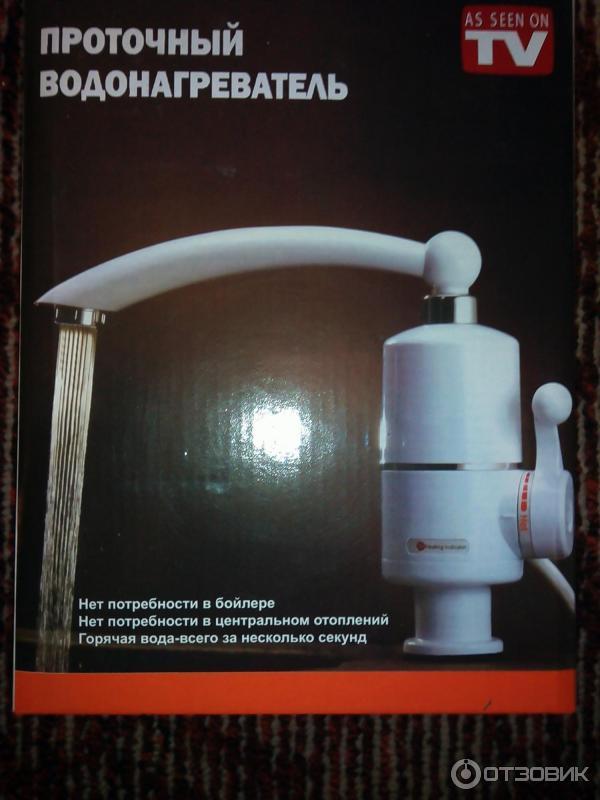 Мгновенный водонагреватель делимано (delimano): отзывы покупателей, принцип работы, видео