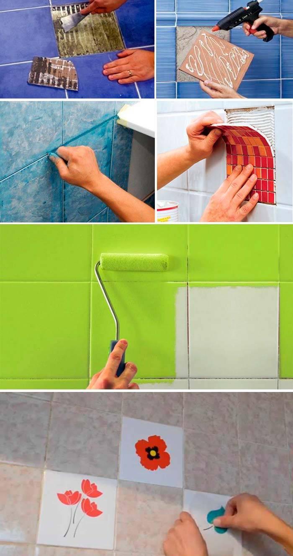 Замена плитки в ванной комнате. частичный ремонт облицовочного покрытия