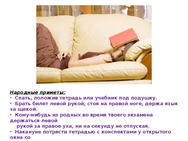 Народные приметы о постельном белье