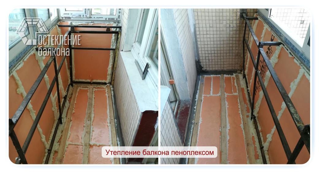 Утепление балкона и лоджии пеноплексом своими руками: материалы и пошаговая инструкция проведения работ